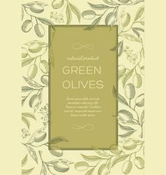 abstract vintage natural green poster vector image