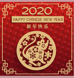 chinese new year 2020 year rat red and vector image