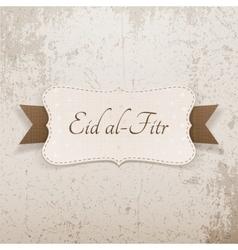 Eid al-Fitr festive greeting Banner vector