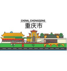China chongqing city skyline architecture vector