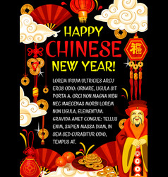 chinese new year and lunar calendar holiday banner vector image