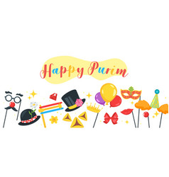Happy purim celebration banner vector