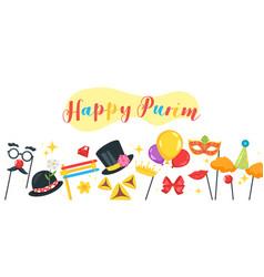 happy purim celebration banner vector image