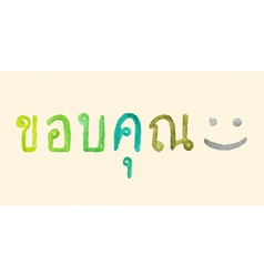 Thank you word in Thai Language vector image