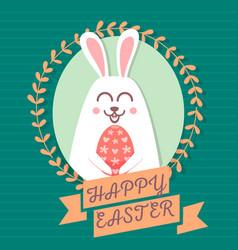 happy easter rabbit happy easter backgrounds vector image