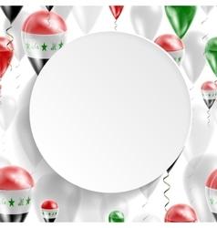 Flag of Iraq vector
