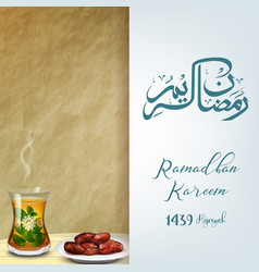 Ramadan kareem iftar vector
