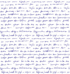 unidentified handwriting scribble vector image