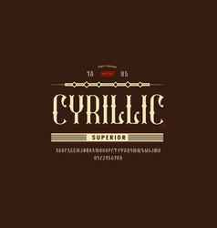 cyrillic decorative serif font vector image
