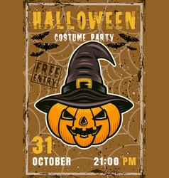 halloween pumpkin costume party poster vector image