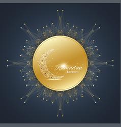 Ramadan kareem text greetings background golden vector