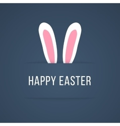 simple white bunny ears in pocket vector image
