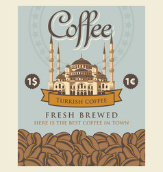 banner with coffee beans and istanbul hagia sophia vector image