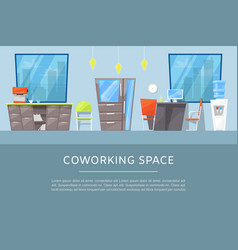 coworking space for business freelance vector image