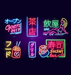 Set of neon sign japanese hieroglyphs night vector