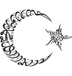 Crescent Moon Black vector image
