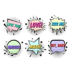 Bright valentines retro comic speech bubbles set vector
