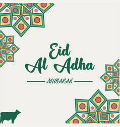 eid al adha with cow background vector image