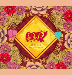 Happy chinese new year 2019 zodiac sign with gold vector