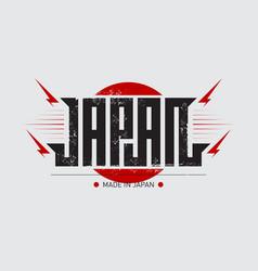 made in japan label or t-shirt print original vector image