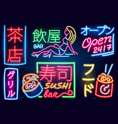 Set of neon sign japanese hieroglyphs night vector