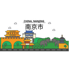 china nanjing city skyline architecture vector image vector image