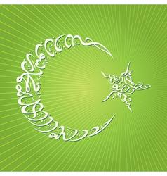 Crescent Moon Green vector image