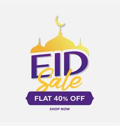 eid sale poster or sale banner vector image