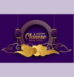 Happy chinese new year purple decorative vector