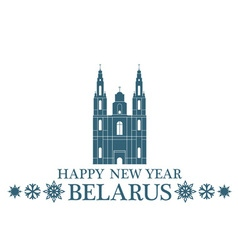 Happy New Year Belarus vector