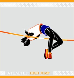 Athlete High jumper vector image vector image