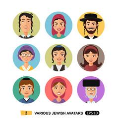 Jewish people avatars users icon flat cartoon vector