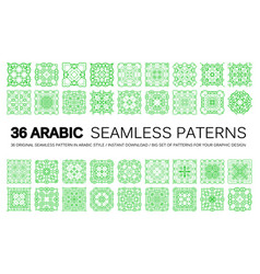 Set of 36 arabic patterns vector