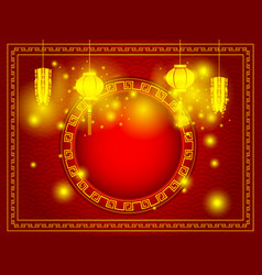 happy chinese new year with copy space vector image vector image