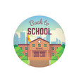 back to school city landscape and school building vector image vector image