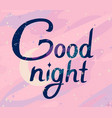 card with pastel pink starry background and a vector image