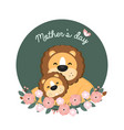 happy mothers day greeting card with lion and bab vector image vector image