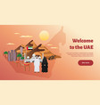 uae travel horizontal banner vector image vector image