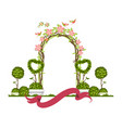 wedding arch vector image vector image