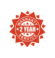 warranty and service sign 2 year red ribbon vector image