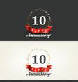10 years happy anniversary banners vector image