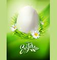 easter egg hunt poster vector image vector image