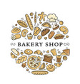 bakery shop background sketch for your design vector image vector image