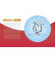 cartoon music award harp statuette entertainment vector image vector image