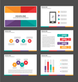colorful presentation templates Infographic elemen vector image
