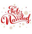 feliz navidad translation from spanish merry vector image vector image