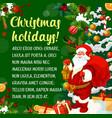 santa greeting card of christmas new year holiday vector image vector image