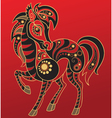 chinese horoscope year of the horse vector image