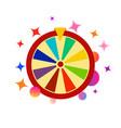 colorful fortune wheel icon random choice wheel vector image vector image