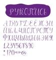 Cyrillic script font vector image